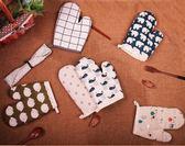 2只 加厚棉微波爐手套耐高溫隔熱手套廚房烤箱烘焙專用棉防燙手套「摩登大道」