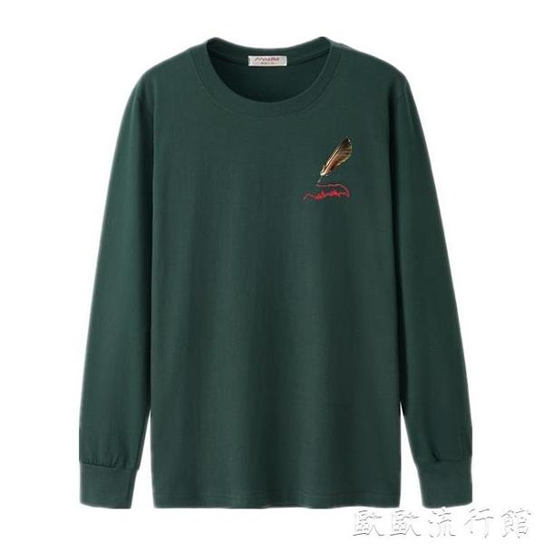 長袖T恤 春秋季長袖T恤男純棉打底衫寬鬆大碼青年上衣服M-6XL運動體恤潮裝 歐歐