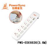 PowerSync 群加 防雷擊六開六插省力延長線(防塵蓋) (3.6M) PWS-EDE6636