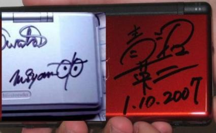 Confirmed: all high-level Nintendo employees are required to have big circles in signatures