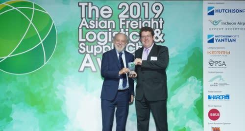Kerry Logistics Continues Winning Streak at 2019 AFLAS Awards