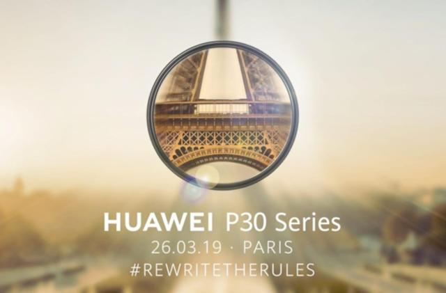 Huawei's P30 series will debut on March 26th