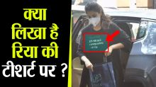 Sushant's girlfriend Rhea Chakraborty's tshirt quote got everyone attention; Check out