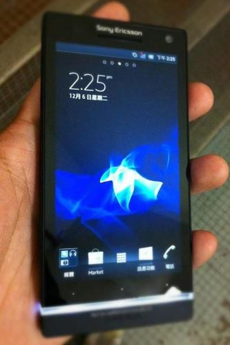 Sony Ericsson's elusive Nozomi shows up in Hong Kong, still glowing nicely