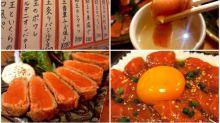日本三文魚料理屋      食盡超多種類三文魚控必去