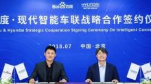 Hyundai Motor Group and Baidu Fortify Partnership to Expedite Next Generation Connected Car Era