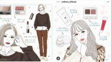 最平 Chifure $39唇膏  推介默默好評的三個日本製造開架美妝品牌