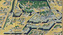 (FOTOS) Así era Tokio antes de convertirse en una de las ciudades más poderosas del mundo
