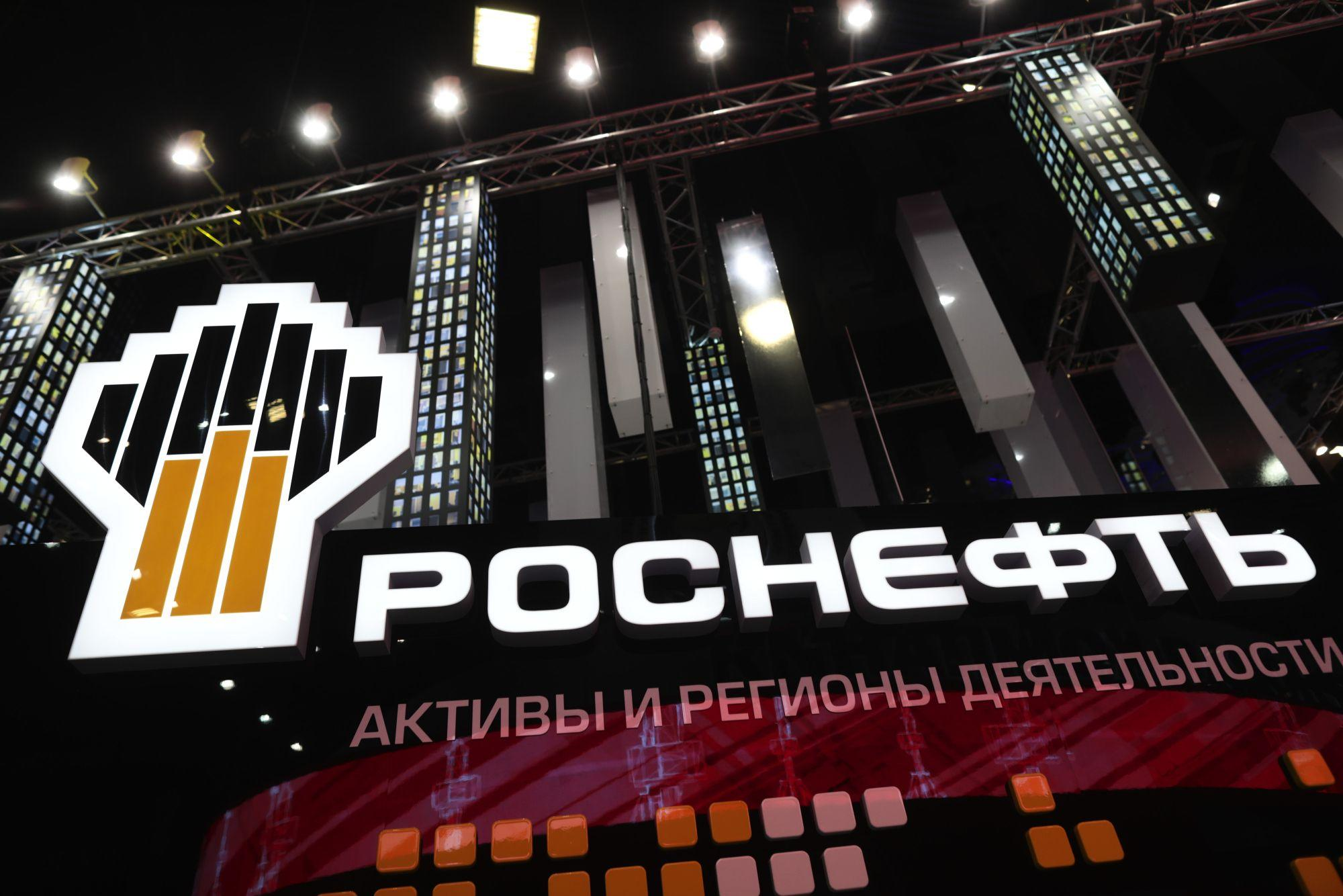 Rosneft Profit Suffers From Pipeline Incident, Weaker Oil