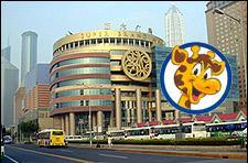 """Toys """"R"""" Us to open store in China"""