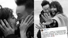 41歲「敗犬女王」嫁石油富商 楊謹華晒婚戒:我是陳太太