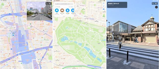 Apple Maps' Street View-like feature expands to cities in Japan