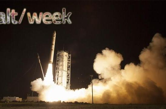Alt-week 09.07.13: 3D printed cars, invisibility cloaks, and LADEE launches