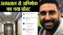 Abhishek Bachchan shares this post from hospital after Corona positive