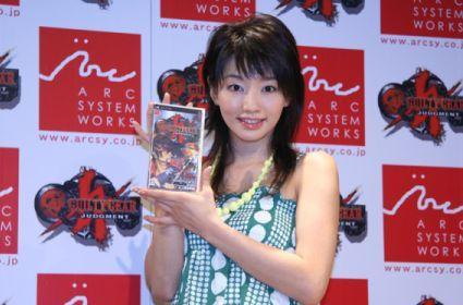 Japanese model poses with Guilty Gear