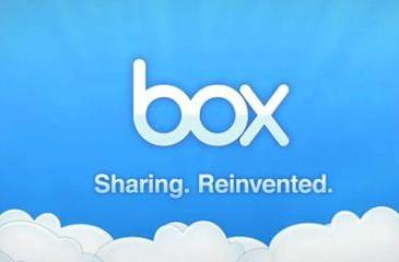 Box offering 25 GB for free in promotion