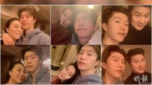 Fan Chengcheng snaps rare pics with sister