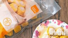 【8款燒賣比拼】魚肉燒賣成份唔止魚 呢兩款竟然雞味仲重過魚味?