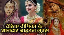Deepika & Ranveer Wedding: Top 5 Bridal looks of Deepika Padukone