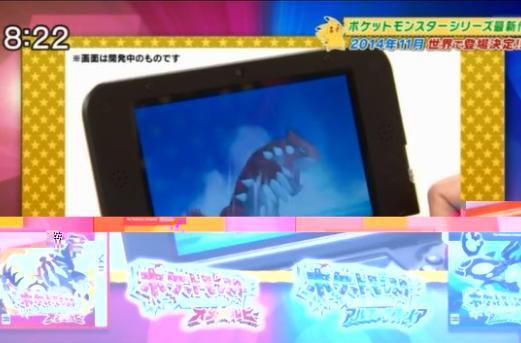 First Pokemon Omega Ruby / Alpha Sapphire gameplay shows 3D legendaries