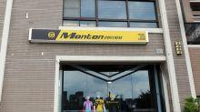 專賣潮車衣!台中Monton品牌直營店