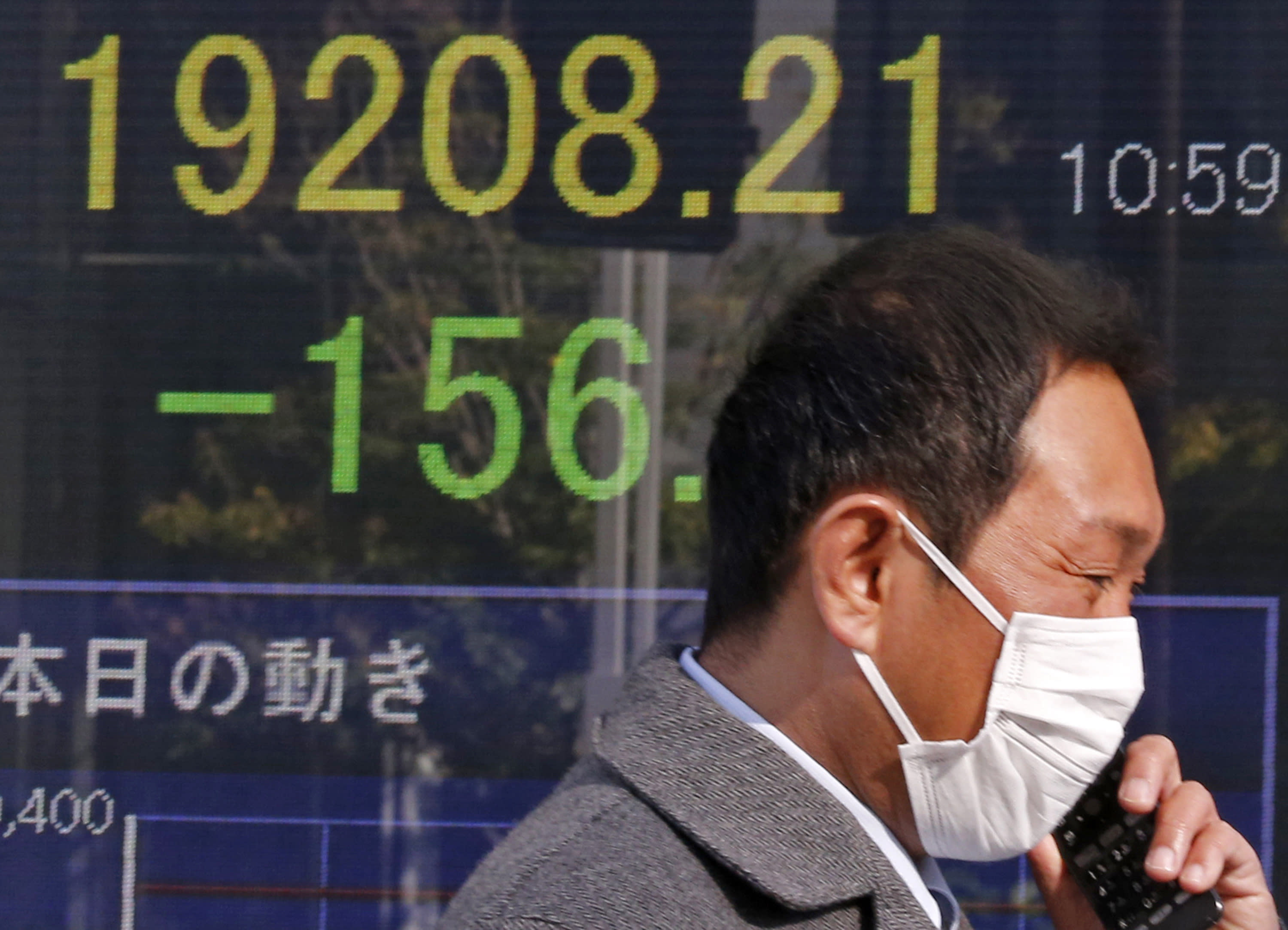Asian shares mixed after Trump offers scant policy details