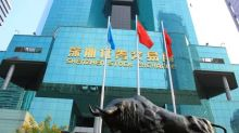 Acciones de China y Japón Suben porque Inversores Apuestan por Medidas de Estímulo