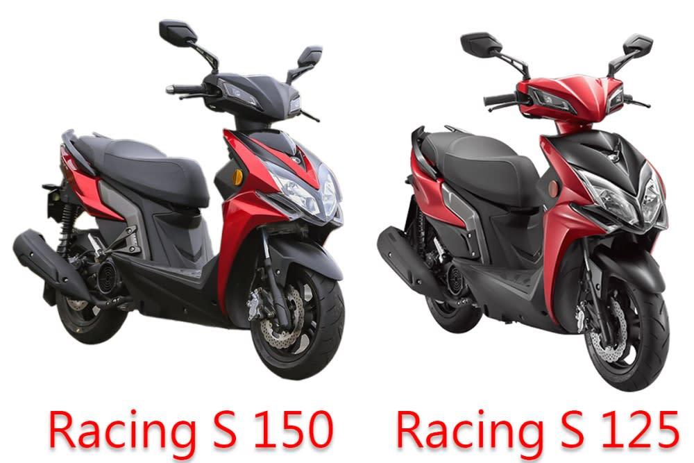 Racing S 150 VS Racing S 125。