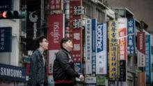 Taiwan Q3 economic growth highest in over two years