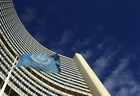 The flag of the International Atomic Energy Agency IAEA flies in front of its headquarters during a board of governors meeting in Vienna
