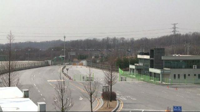 Kaesong, il polo industriale