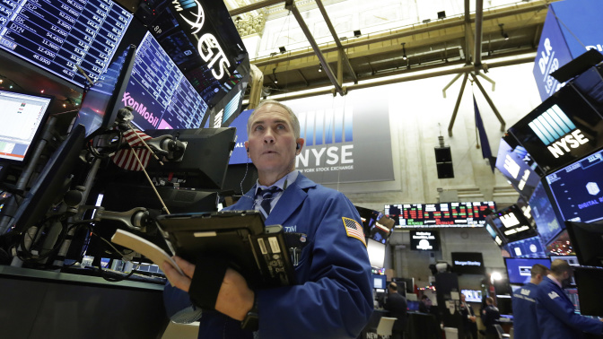 Wall Street higher as technology, energy stocks gain