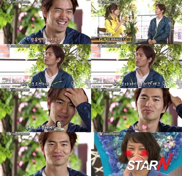 Gong hyo jin dating lee jin wook i need romance