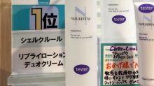 人氣美妝網站 大阪心齋橋 @COSME 熱賣 TOP 1商品大公開
