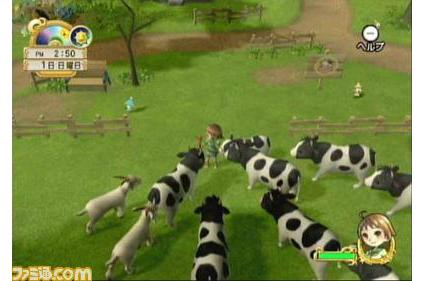 Harvest Moon: Attack of the Cows