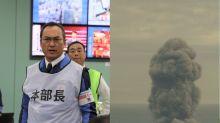 重演福島核災難現場 !《福島50死士》的5個必看位