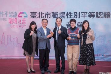 中華汽車打造友善職場  2020年榮獲「運動企業認證」及「職場性別平等認證」