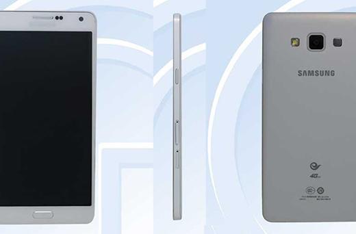 Samsung set to release its slimmest smartphone ever