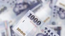 台幣強,還該買海外基金嗎?