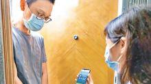 市建局研自家「健康碼」 助調查員避開疫廈