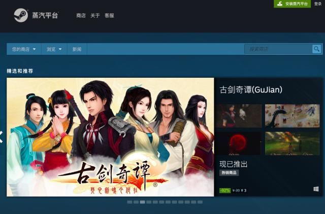 Steam officially launches in China