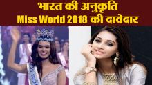 Miss World 2018: Manushi Chhillar to pass on the crown to next Miss World 2018
