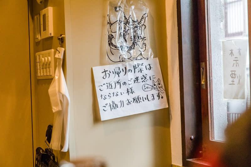 薬膳スープカレー・シャナイア1 (41)