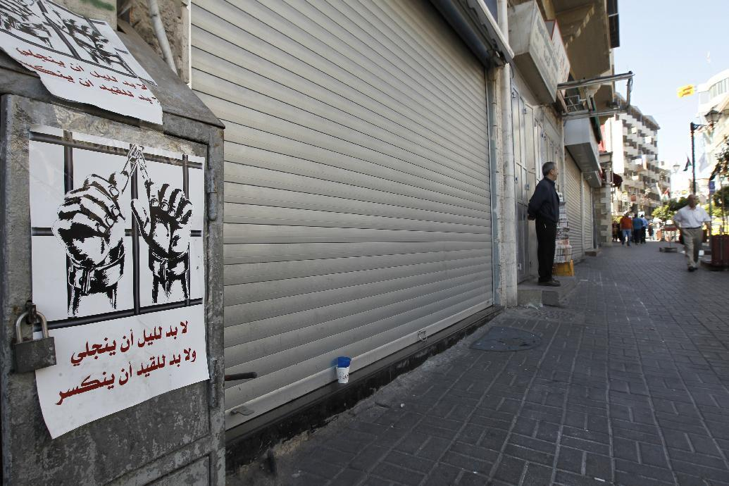 Businesses and shops are closed in the city of Ramallah during a strike across the Israeli occupied Palestinian West Bank in support of Palestinian prisoners on hunger strike being held in Israeli jails, on June 8, 2014