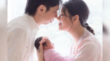 Meini Cheung welcomes first baby