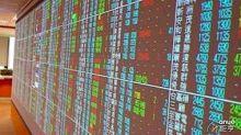 外資期現貨不同調 偏愛面板雙虎及塑化股 逢高調節聯電近6.3萬張