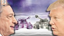 貨幣戰恐慌升級