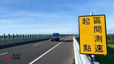 【市場評論】還嫌交通不夠塞?區間測速搞死用路人!
