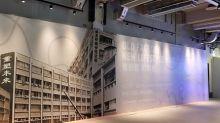 南豐紗廠之活化將變成南豐作坊 ,基地位於荃灣白田壩街、 沒有多餘的粉飾將自然的白水泥融入於每一個店之內化身其中,...