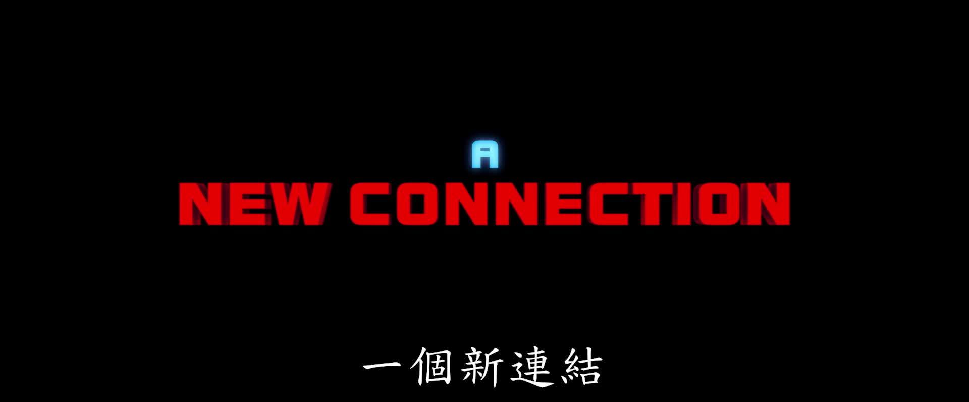《無敵破壞王2:打爆互聯網》預告